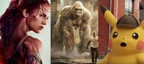 Gry komputerowe w filmach 2018
