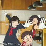 Mirai – animacja nominowana do Oskara w kinach